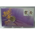 AUSTRALIA POST   2010 YEAR OF THE TIGER FIRST DAY COVER  MINT UN-OPENED ( STAND NOT INCLUDED )